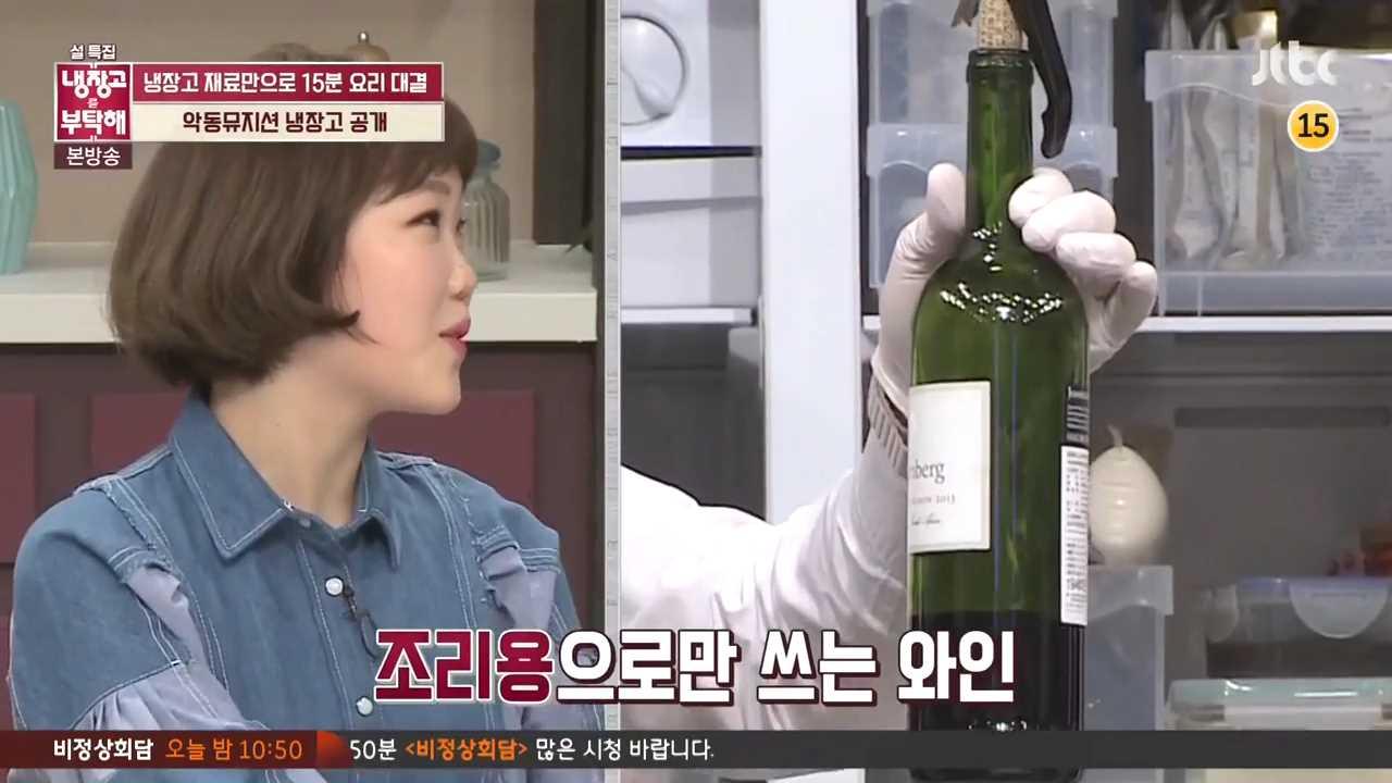 [JTBC] 설특집 냉장고를 부탁해.E116.170130.720p-NEXT.mp4_001233556.jpg