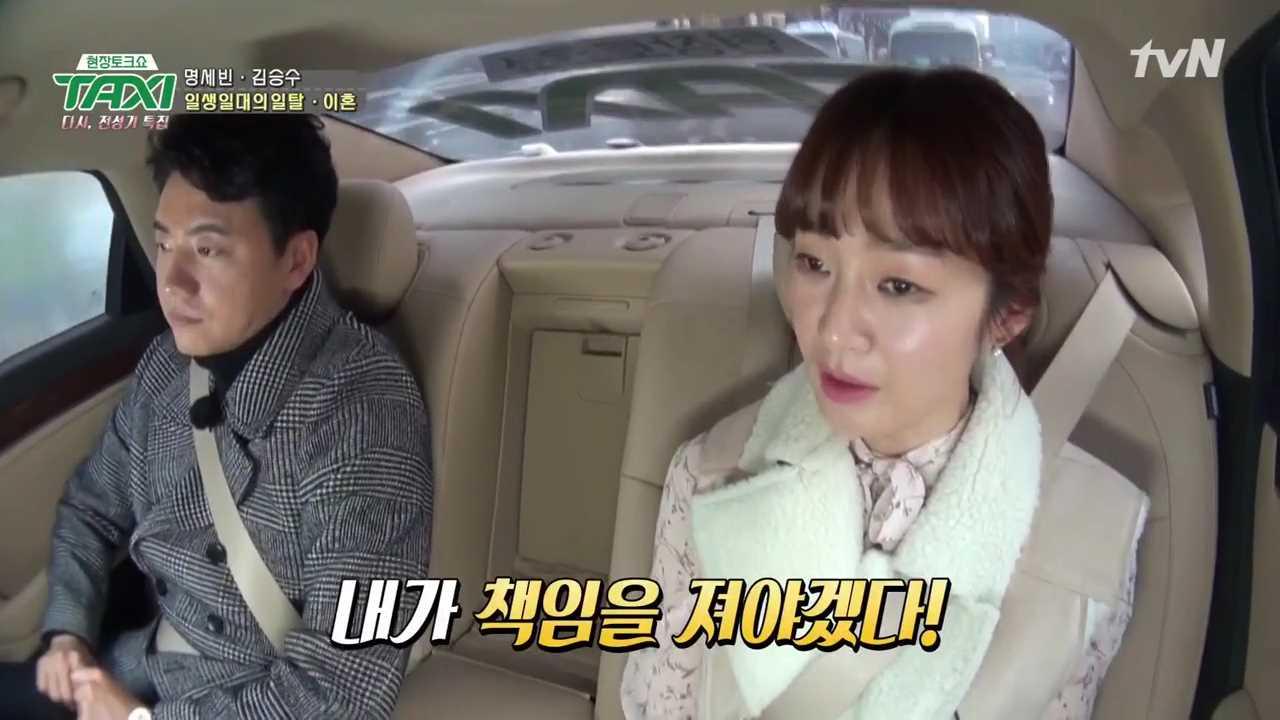[tvN] 현장토크쇼 TAXI.E465.170216.명세빈, 김승수.720p-NEXT.mp4_002137620.jpg