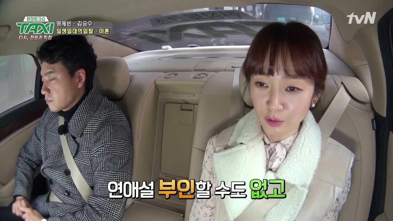 [tvN] 현장토크쇼 TAXI.E465.170216.명세빈, 김승수.720p-NEXT.mp4_002101101.jpg