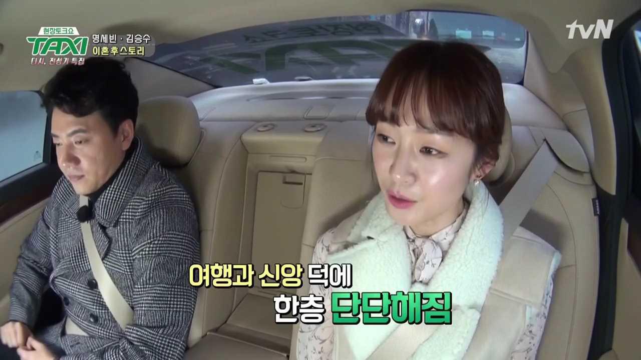 [tvN] 현장토크쇼 TAXI.E465.170216.명세빈, 김승수.720p-NEXT.mp4_002216909.jpg