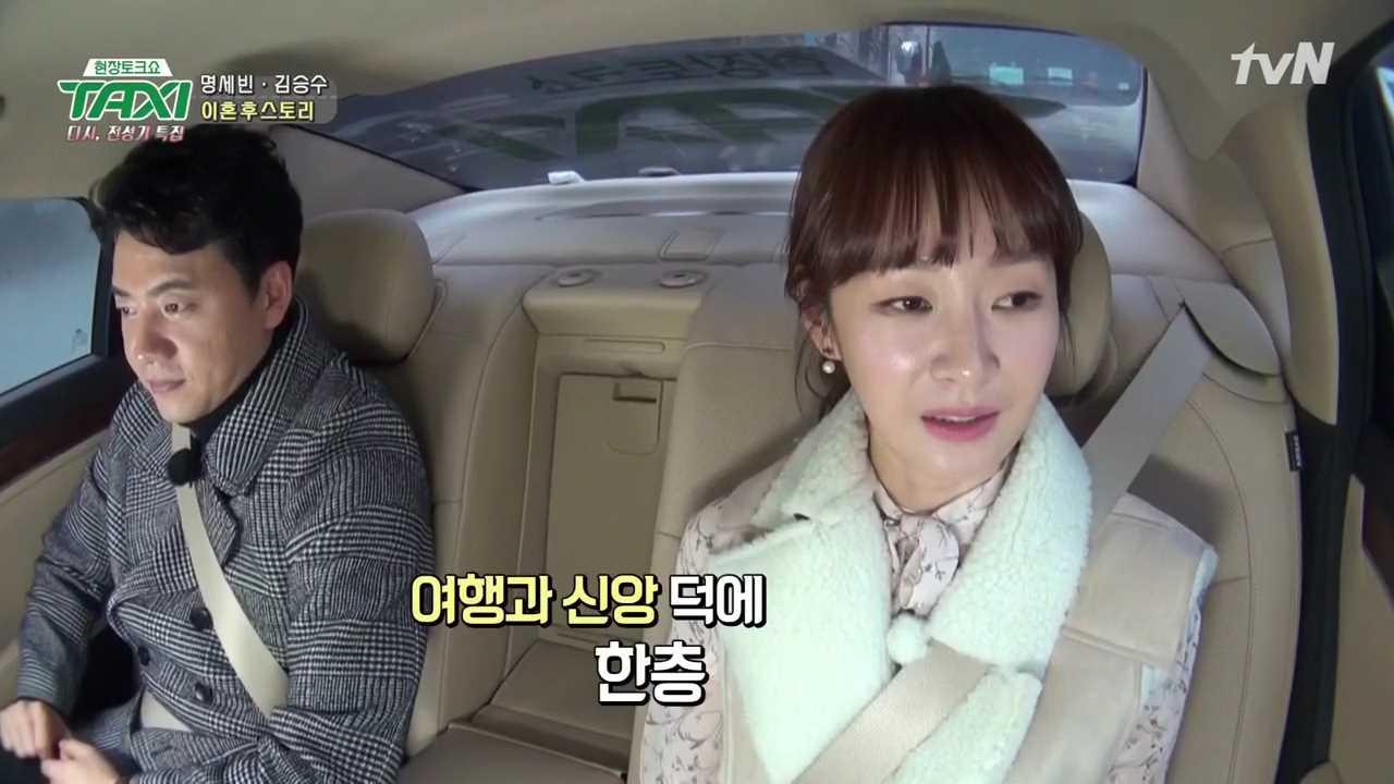 [tvN] 현장토크쇼 TAXI.E465.170216.명세빈, 김승수.720p-NEXT.mp4_002214315.jpg