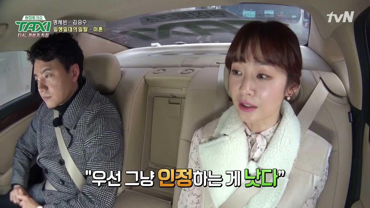 [tvN] 현장토크쇼 TAXI.E465.170216.명세빈, 김승수.720p-NEXT.mp4_002114230.jpg