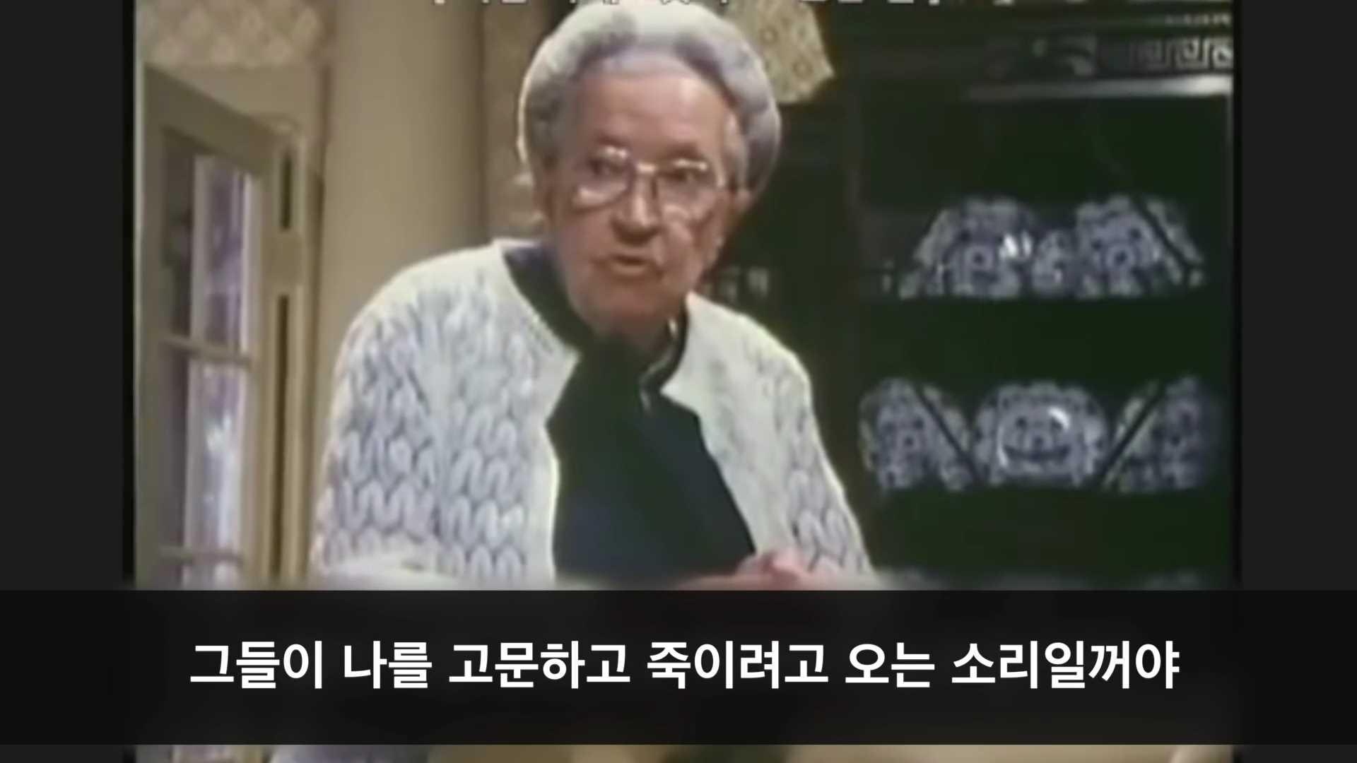 코리 텐 붐 - 주는 나의 피난처.mp4_000168450.jpg