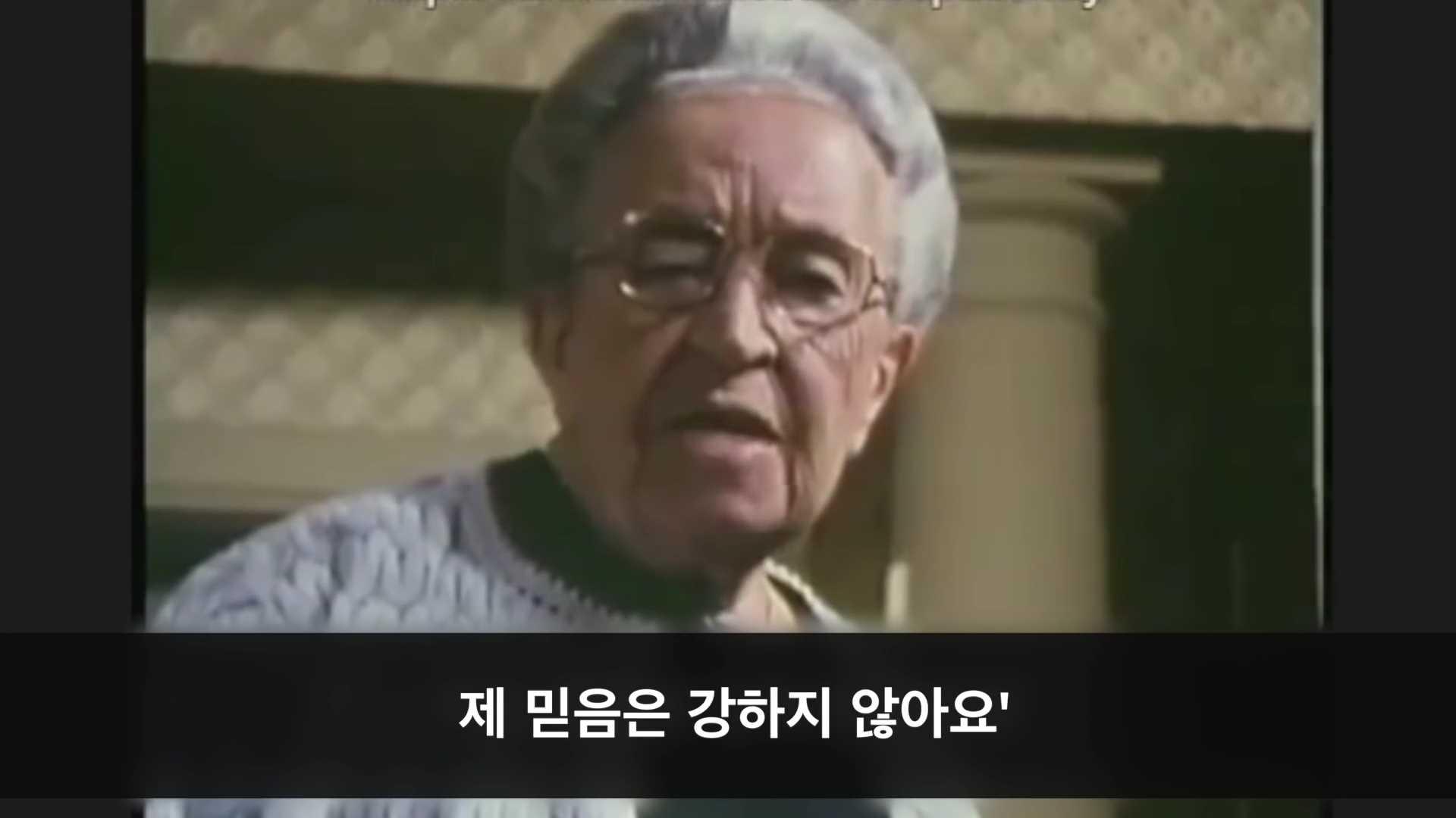 코리 텐 붐 - 주는 나의 피난처.mp4_000179047.jpg