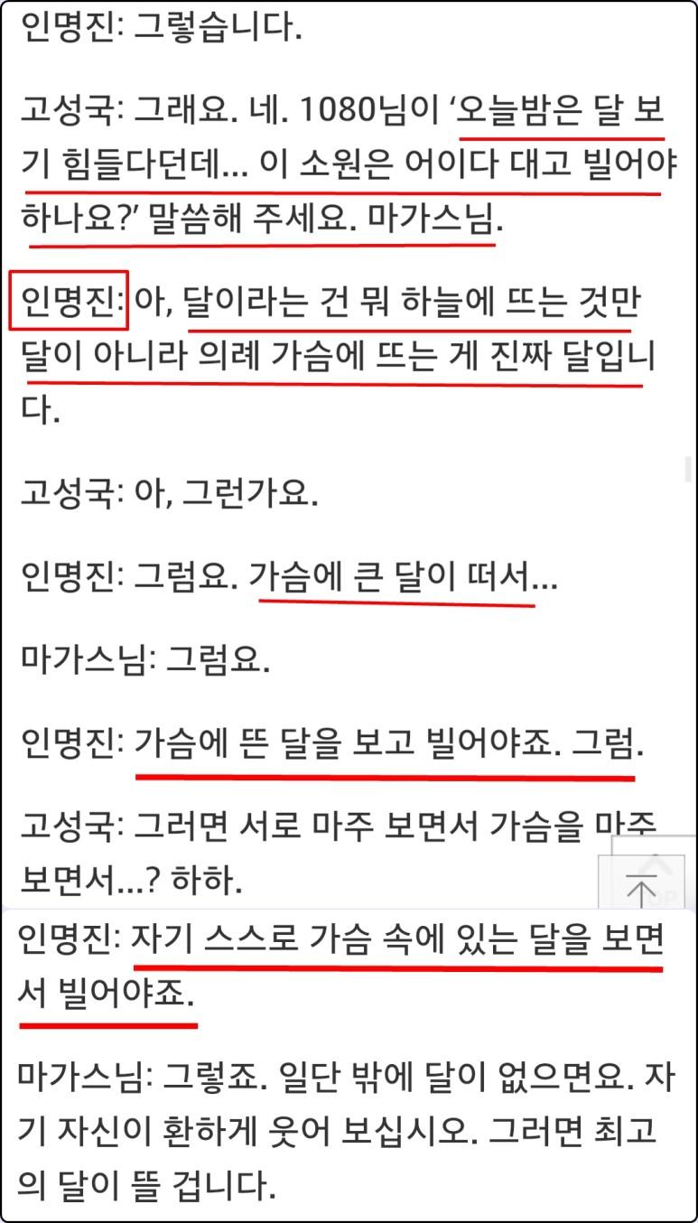 불교방송_cnfdus_(1).jpg