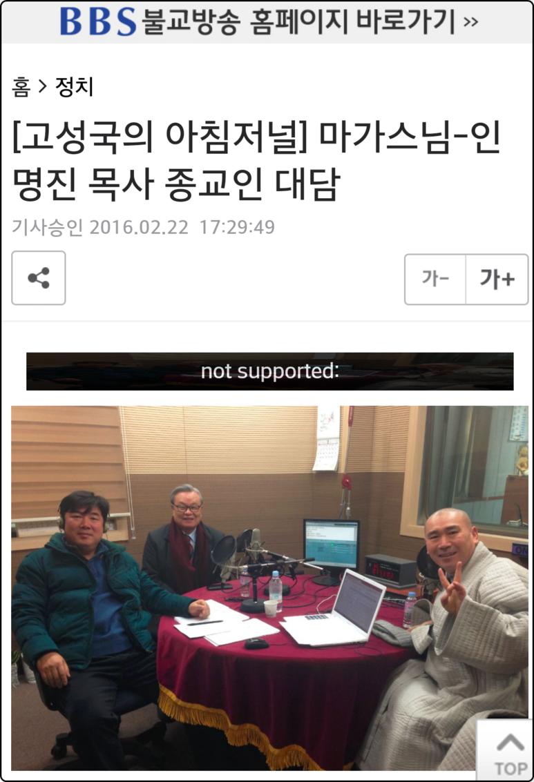 불교방송_cnfdus_(1).png