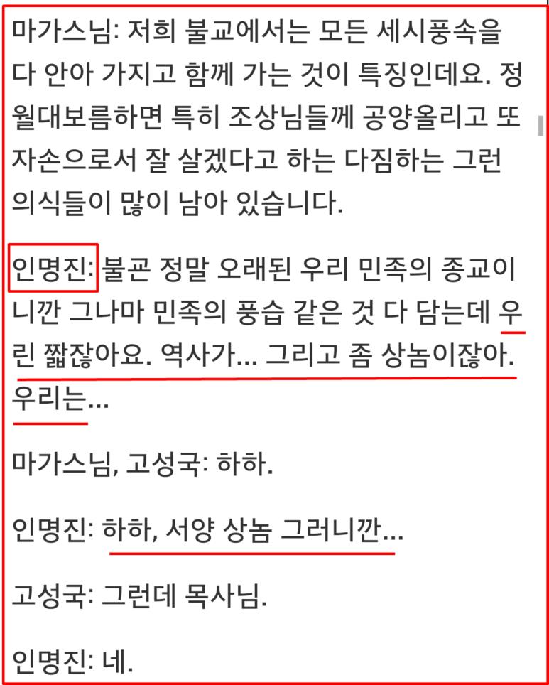불교방송_cnfdus_(2).png
