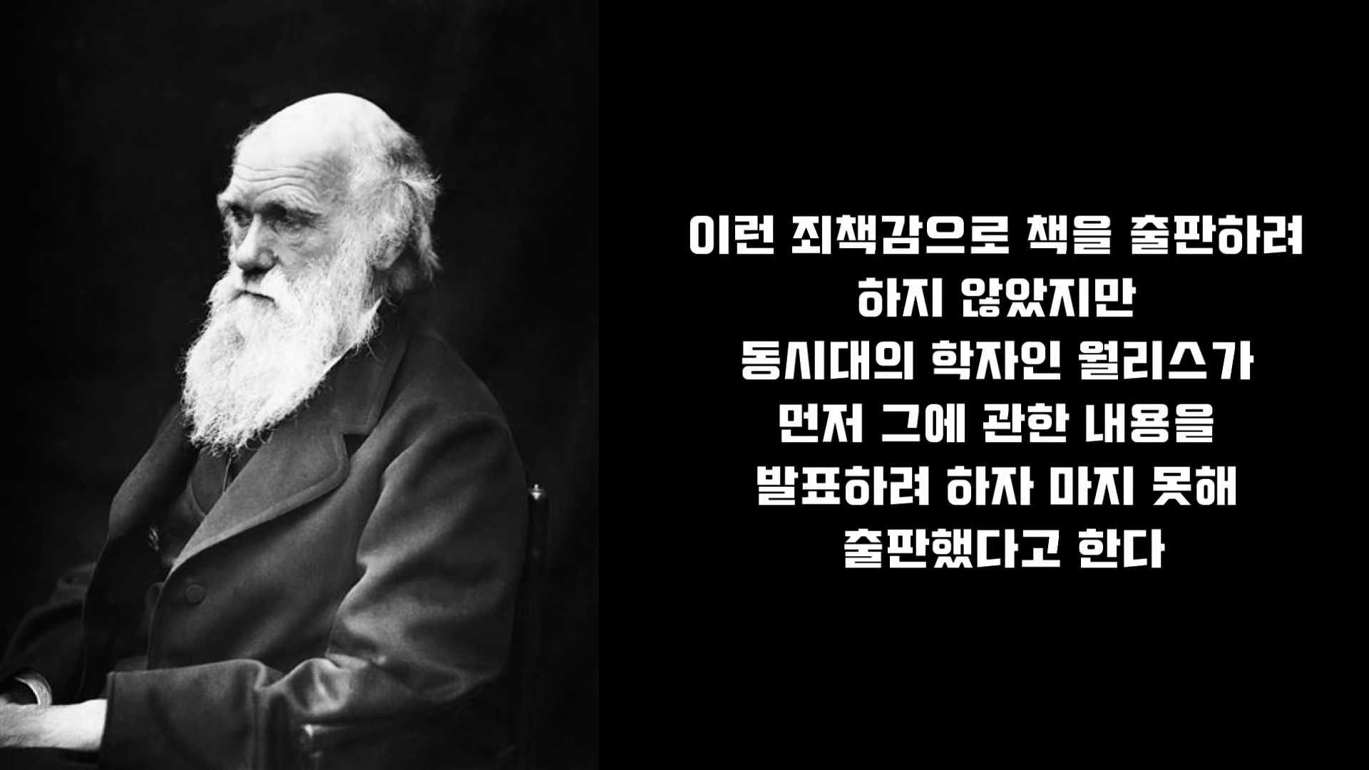 찰스 다윈의 인생과 그의 정신병.mp4_000436757.jpg