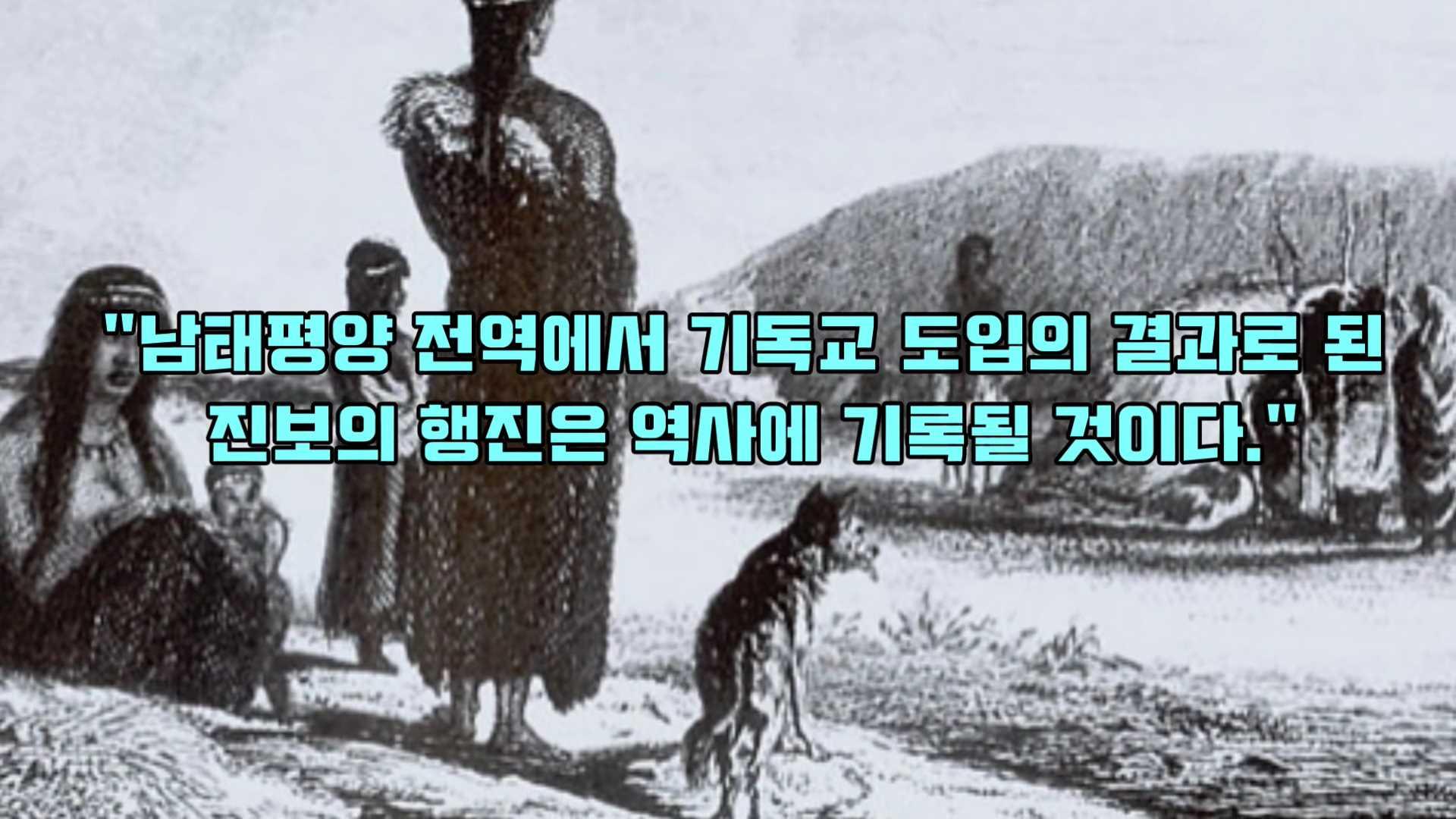 찰스 다윈의 인생과 그의 정신병.mp4_000065581.jpg