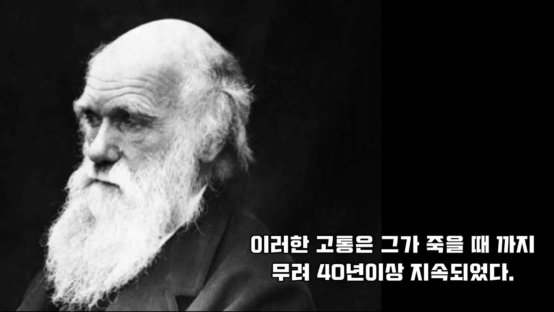 찰스 다윈의 인생과 그의 정신병.mp4_000384194.jpg