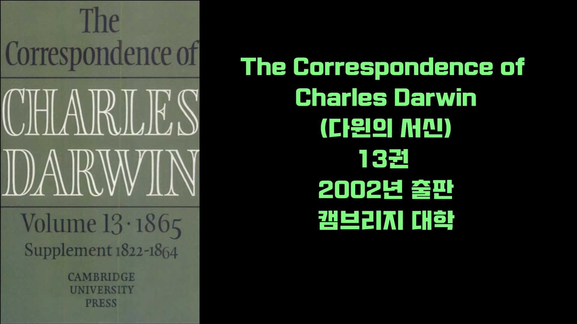 찰스 다윈의 인생과 그의 정신병.mp4_000552203.jpg