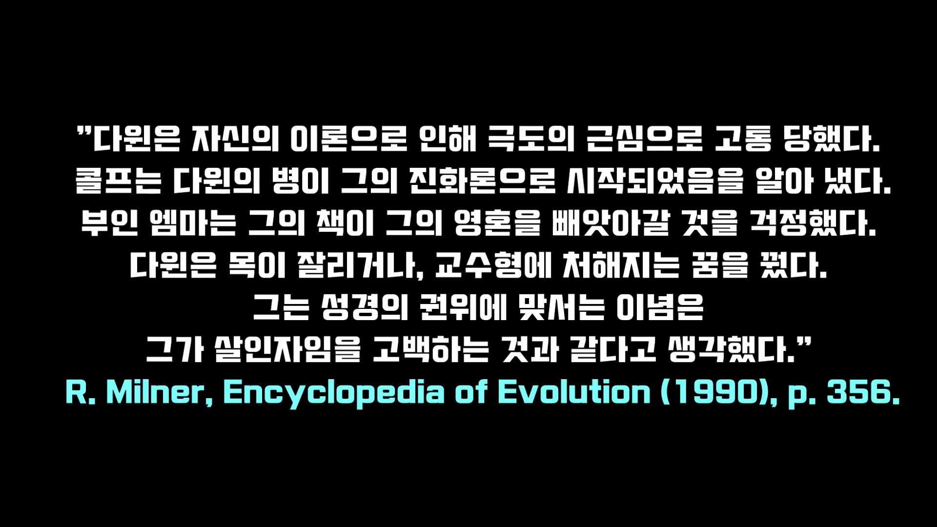 찰스 다윈의 인생과 그의 정신병.mp4_000686335.jpg